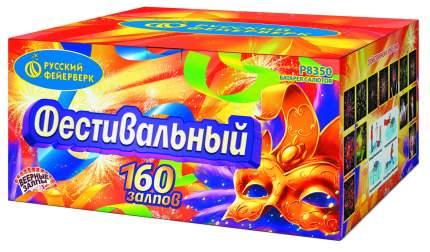 Супер-салют Русский Фейерверк Р8350 Фестивальный 160 залпов