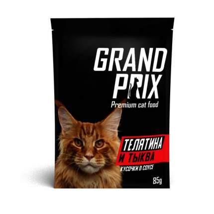 Влажный корм для кошек Grand prix Телятина и тыква, кусочки в соусе, 85г