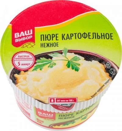 Пюре картофельное Ваш выбор нежное 40 г