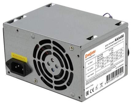 Блок питания компьютера ExeGate AAA450 EX259591RUS