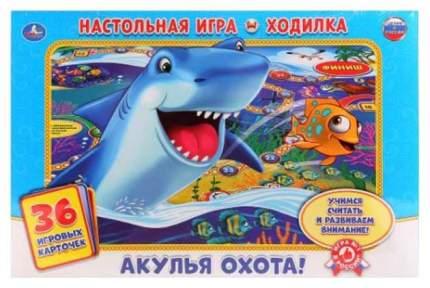 Семейная настольная игра Умка Акулья Охота 36 Карточек