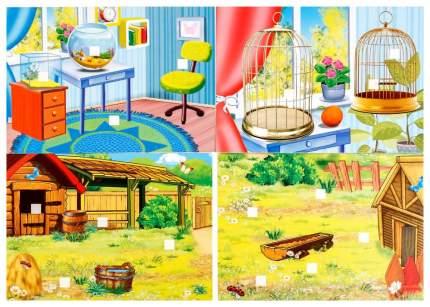 Развивающая Игра с липучками Умка Домашние Животные 7 Листов Картона