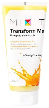 Скраб для тела Mixit Transform Me Pineapple Blow Scrub 200 мл