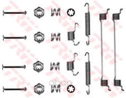 Ремкомплект барабанных тормозных колодкок TRW/Lucas SFK138