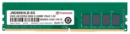 Оперативная память Transcend Jetram JM2666HLB-8G