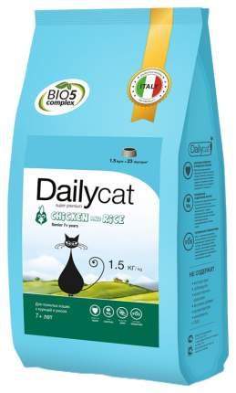 Сухой корм для кошек Dailycat Senior, для пожилых, курица с рисом, 1,5кг