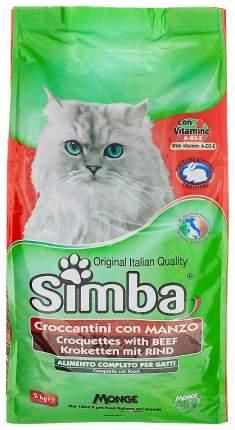 Сухой корм для кошек Monge Simba, говядина, 2кг