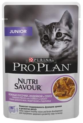 Влажный корм для котят PRO PLAN Nutri Savour Junior, индейка, 24шт, 85г