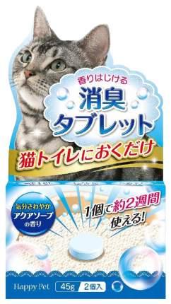 Нейтрализатор запаха животных Earth Biochemical с ароматом детского мыла