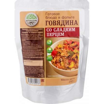 Готовое блюдо Кронидов говядина со сладким перцем 250 г