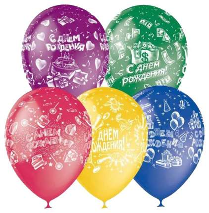 Воздушные шары Миленд С днем рождения! 25 шт.