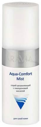 Спрей для лица Aravia Professional Aqua Comfort Mist 150 мл