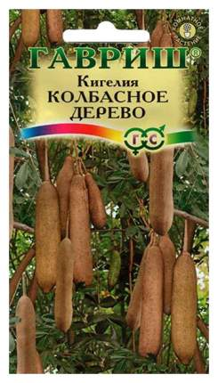 Семена Кигелия Колбасное дерево, 3 шт, Гавриш