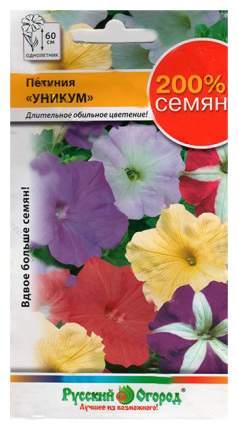 Семена Петуния Уникум, Смесь, 0,1 г Русский огород