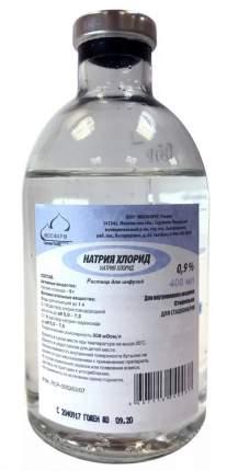 Натрия Хлорид раствор для инфузий 0,9 % 400 мл