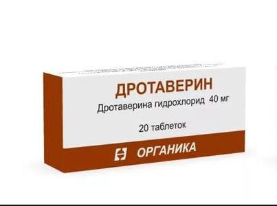 Дротаверин гидрохлорид таблетки 40 мг 20 шт. Органика
