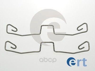 Комплект монтажный тормозных колодок Ert для Audi allroad 00-05 420108