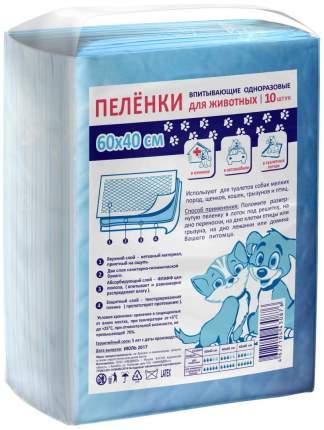 Пеленка для домашних животных Medmil впитывающая одноразовая 60х40 см 10 шт