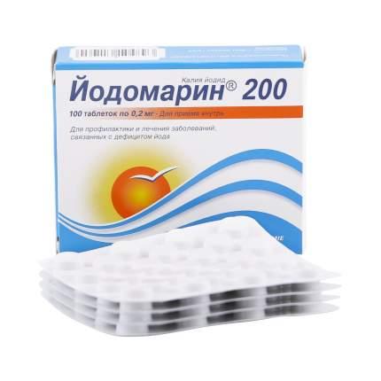Йодомарин 200 таблетки 200 мкг 100 шт.