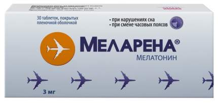 Меларена таблетки 3 мг 30 шт.