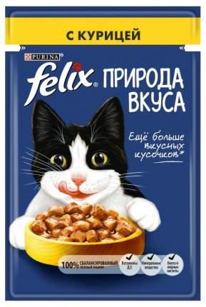 Влажный корм для кошек Felix Природа вкуса, курица, 85г