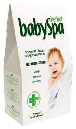 Травы для купания детские Herbal Baby Spa Нежная кожа