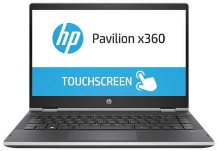 Ноутбук-трансформер HP Pavilion x360 14-cd1018ur 5VZ40EA