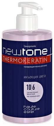 Тонирующая маска для волос NEWTONE ESTEL 10/6 светлый блондин фиолетовый, 435 мл