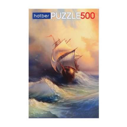Пазлы Парусник на волнах, 500 элементов 500ПЗ2_18448