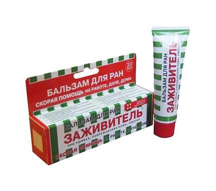 Бальзам для ран Заживитель бактерицидное и антисептическое действие 30 мл