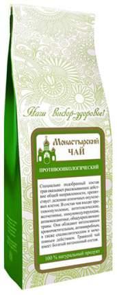 Монастырский чай Целебные травы Северного Кавказа противоонкологический 100 г