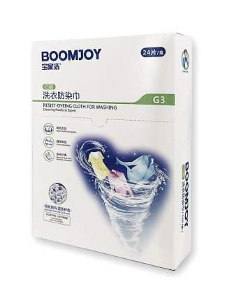 JY7006 Салфетки-нейтрализаторы для стирки разноцветных вещей, 24 шт/упак, Boomjoy