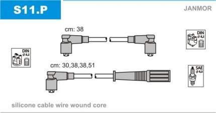 Комплект проводов зажигания JANMOR S11.P