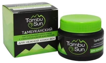 Крем Tambusun Для нежной кожи век 50 мл