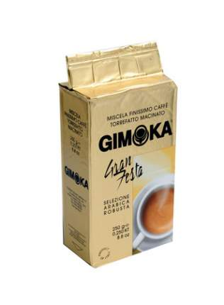 Кофе молотый  Gimoka  gran festa 250 г