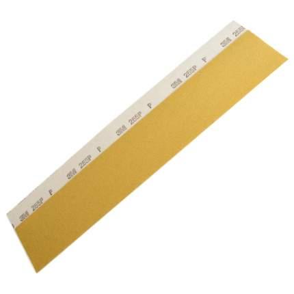 Наждачная бумага 3M 255Р Hookit Р180, 70мм х 425мм
