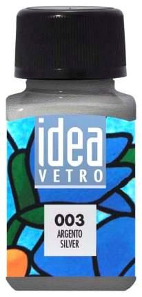Акриловая краска Maimeri Idea Vetro По стеклу серебряный M5314003 60 мл