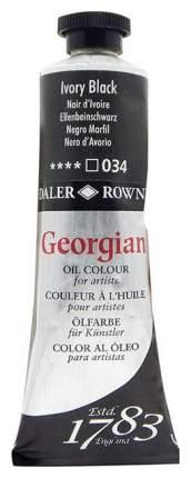 Масляная краска Daler Rowney Georgian кость жженая 75 мл,