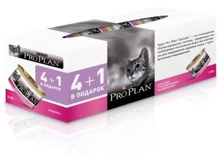 Консервы для кошек PRO PLAN Delicate промопак, индейка, 12уп по 5шт, 85г
