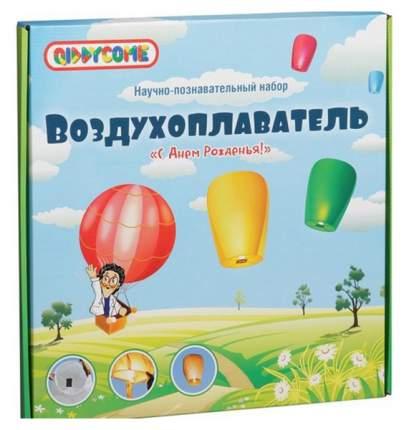 Набор шаров Qiddycome Воздухоплаватель - С Днем Рожденья! SL-AK02