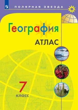 География, Атлас, 7 класс Матвеев Умк полярная Звезда
