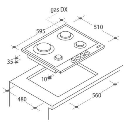 Встраиваемая варочная панель газовая Candy CPG 64SGX Silver