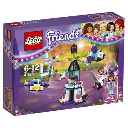 Конструктор LEGO Friends Парк развлечений: Космическое путешествие (41128)