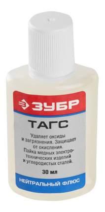 Флюс паяльный Зубр 55479-030