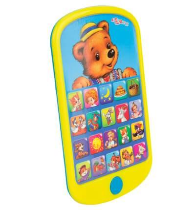 Игрушка Интерактивная Азбукварик Мультиплеер ладушки Синий Желтый