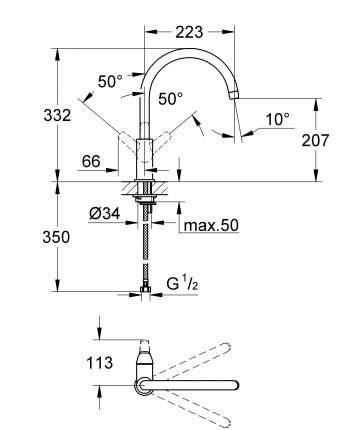 Смеситель для кухонной мойки Grohe BauFlow 31230000 хром