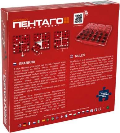 Настольная игра PLAYLAB Пентаго - Крестики-Нолики 2.0 (M6227)
