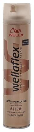 Лак для волос Wella Wellaflex Блеск и Фиксация 250 мл