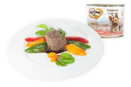 Консервы для собак Мнямс Клефтико по-Афински, ягненок с томатами, 200г