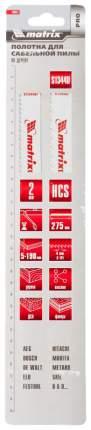 Полотно пильное для сабельных пил MATRIX S1344D 275 4,3 мм HCS 2 шт 782011